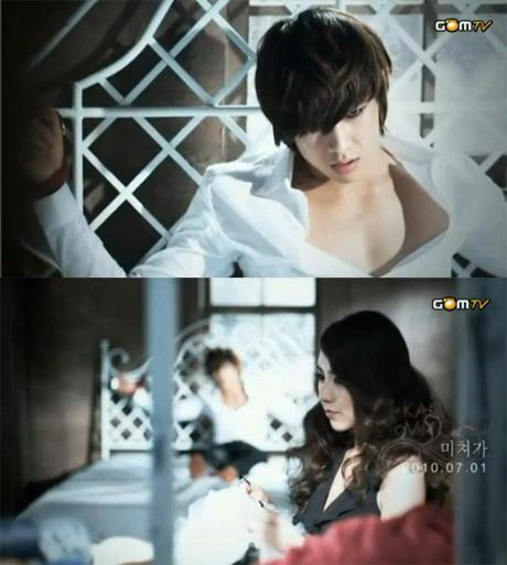 Kan Mi Youn Going Crazy + MBLAQ's Mir & Lee Joon