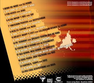 oyoshe brind da noise from da skannatoyo 2008 album, back cover, napoli, itlia