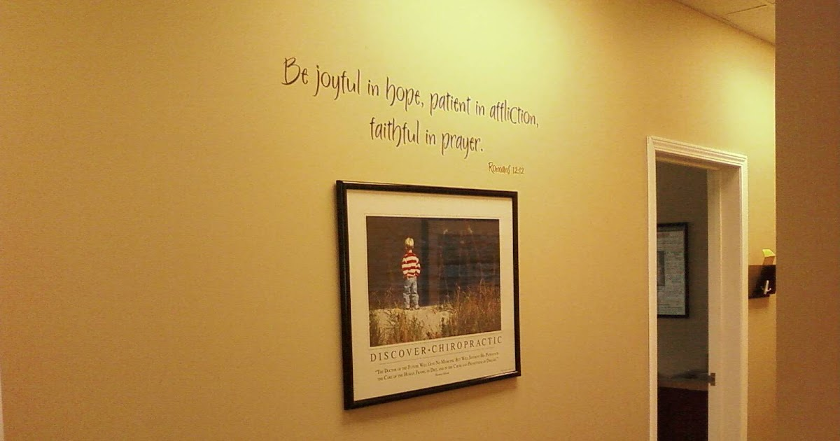 Koelling Family Chiropractic -- Building Project: Wall art
