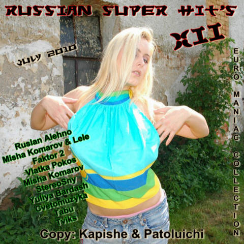 Russian Super Hit's Vol XII
