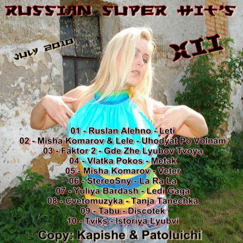 Russian Super Hit's Vol XII