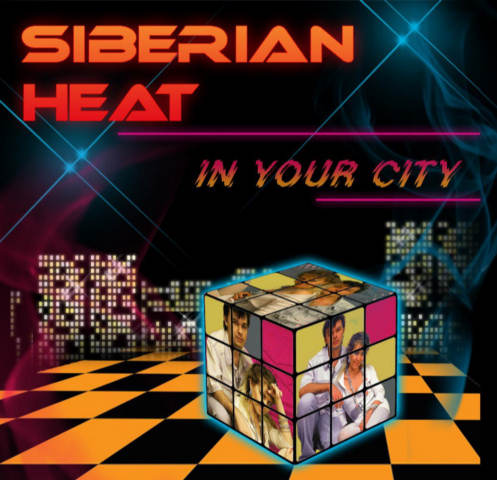 Siberian Heart & Elen Cora - In Your City (Maxi 2010)