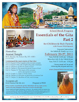 Bhagavad gita camp with Swami Nikhilanand, pracharak of Jagadguru Kripaluji Maharaj