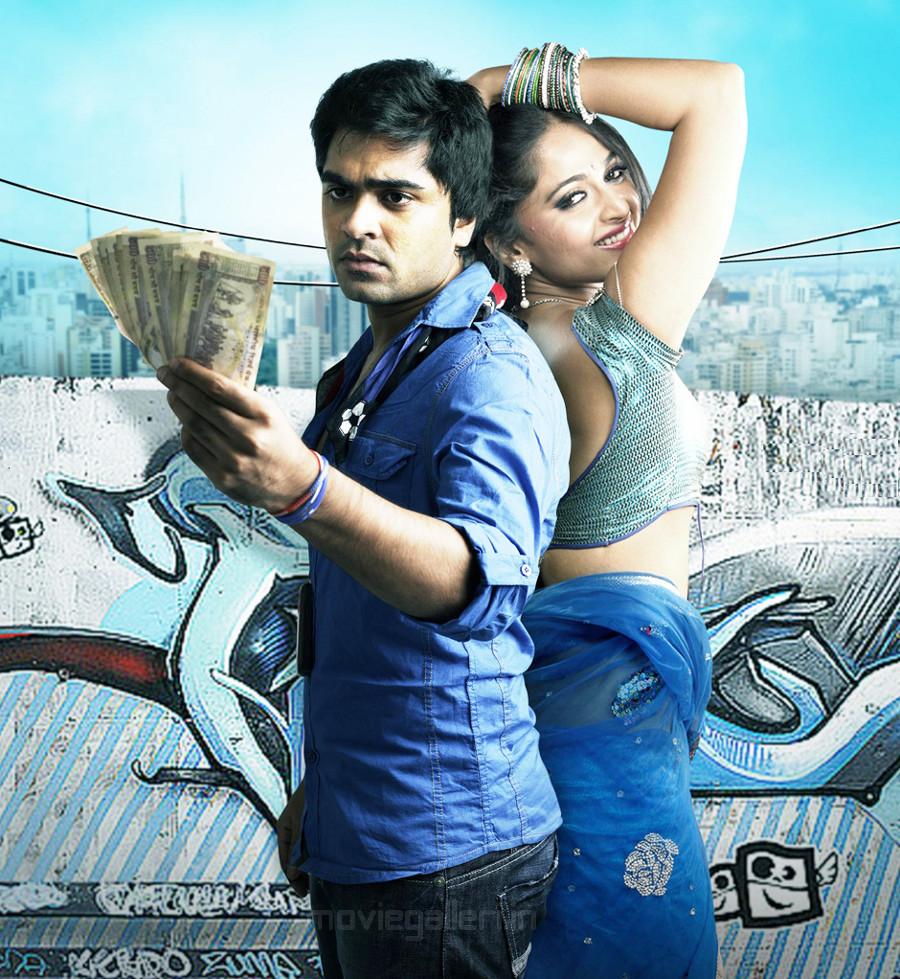 Anushka Hot Vaanam Movie Stills