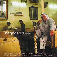 Обложка альбома Baghdad Blues