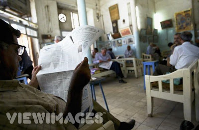 В багдадском кафе-кальянной