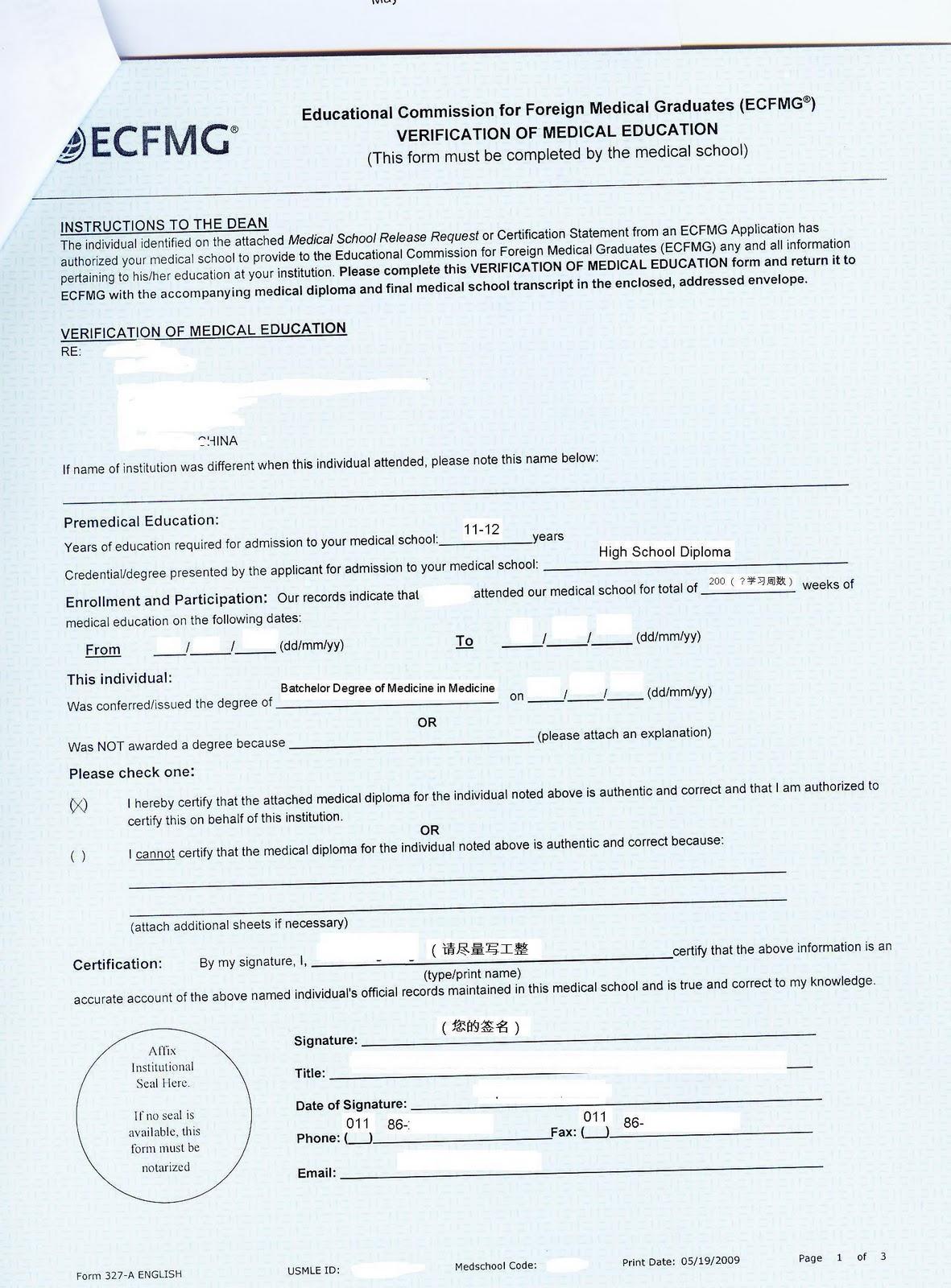 USMLE: ECFMG 寄到医学院验证学位的327a表范例