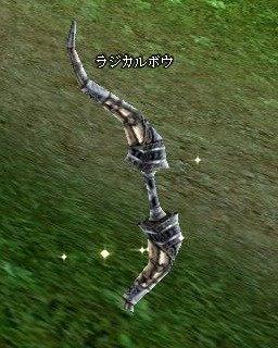 6-4弓ドロップ画像