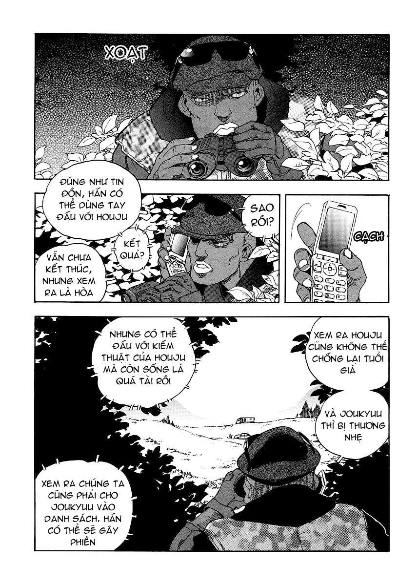 Aiki chap 58 - Trang 10