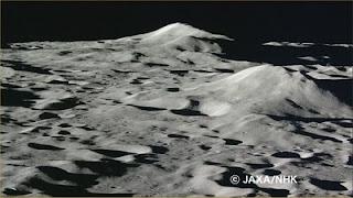 Uranio en la Luna