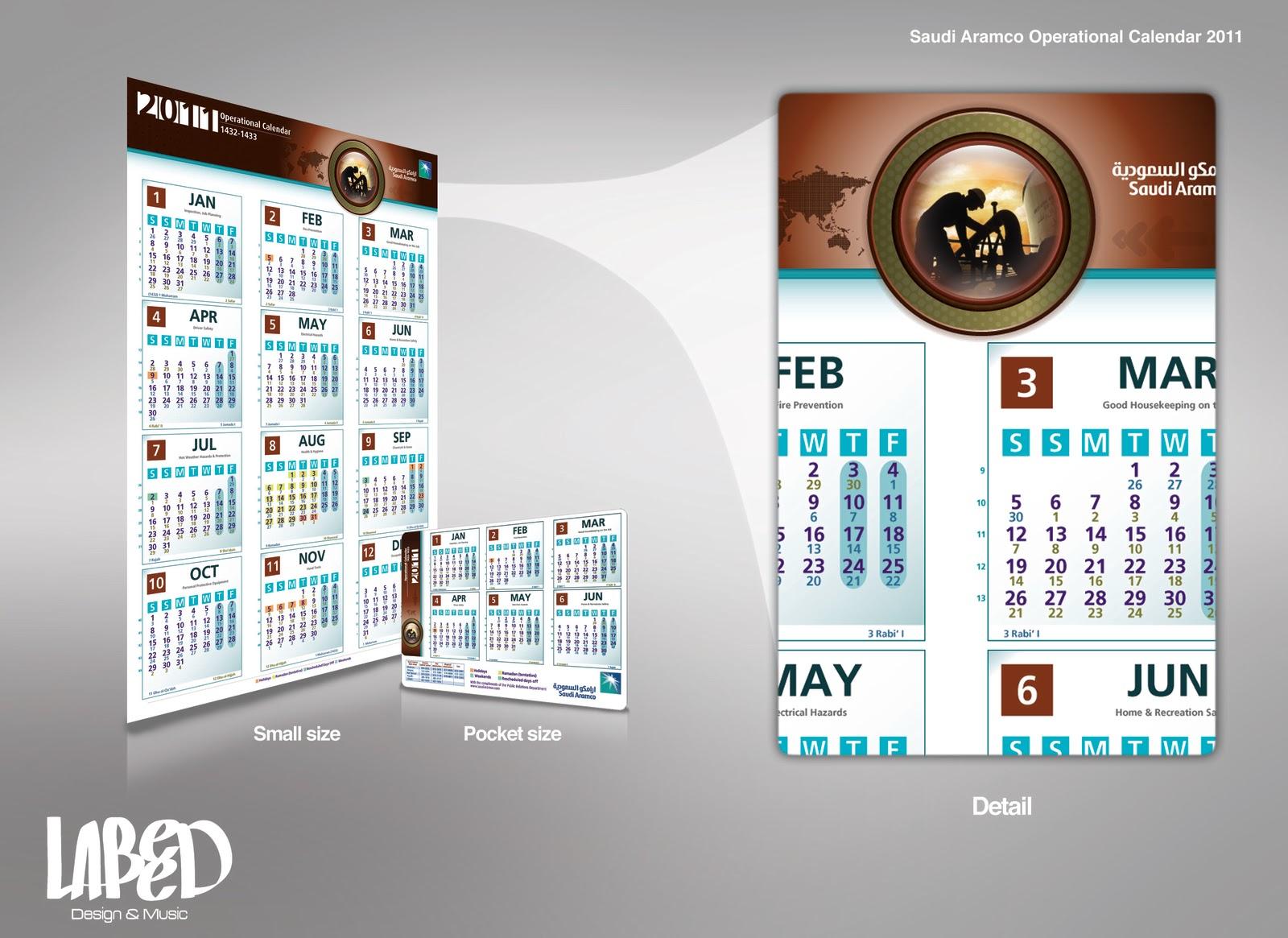 Aramco Calendar 2015 | Search Results | Calendar 2015