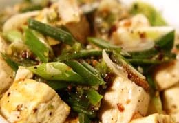 Food Paradise: GRILLED SALT AND PEPPER TOFU(Paneer)