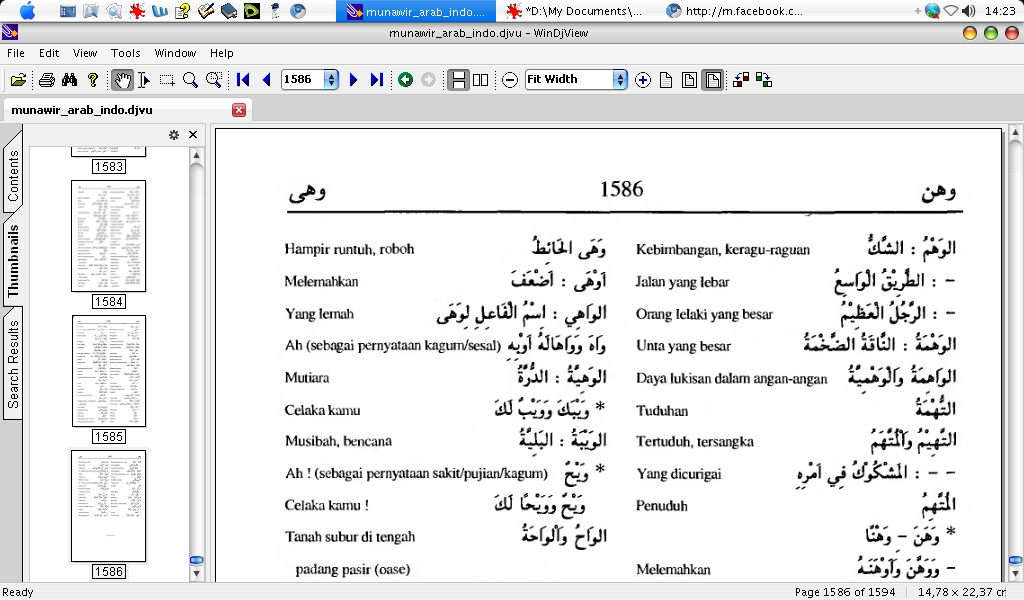 Kamus Munawwir Arab Indo