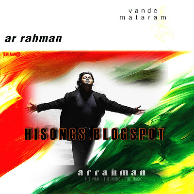 Where can I download all Tamil songs of A. R. Rahman?