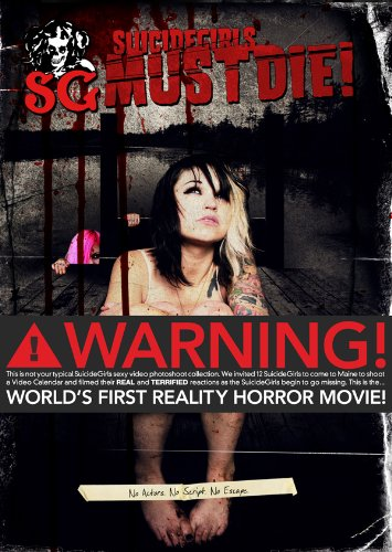 فيلم Suicide Girls Must Die للكبار فقط