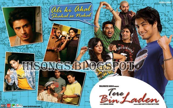 Song Bin Laden. in laden song bin laden.