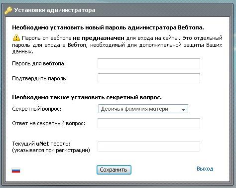 Как сделать регистрацию в картинке
