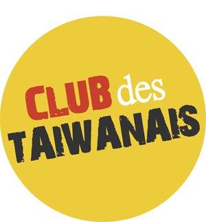 Club des Taiwanais