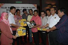 Kawat Lawat Negeri Sembilan