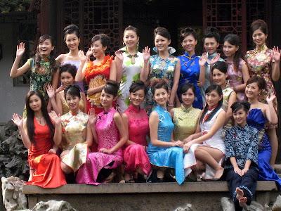 Chinese cheongsam