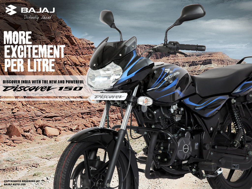 AUTOZONE  BAJAJ DISCOVER 150   REVIEW  SPECIFICATIONS  FEATURES