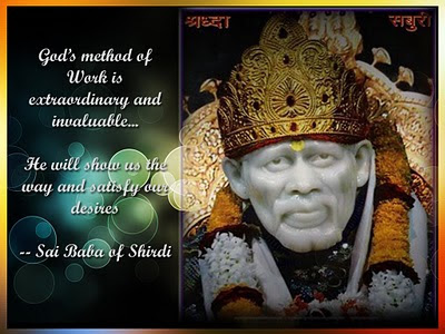 My Several Acquiantances with Shirdi Sai Baba - Anonymous Devotee