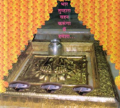 Prayers reached Shirdi on January 31, 2009