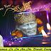 Series Of Leelas Followed In Shirdi During This Diwali
