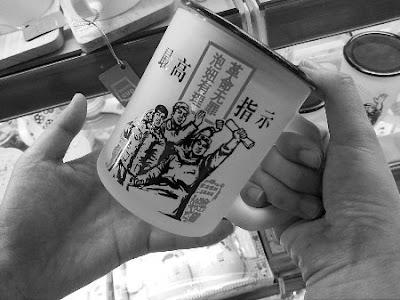 泡妞水杯 - 重慶熱賣的泡妞水杯