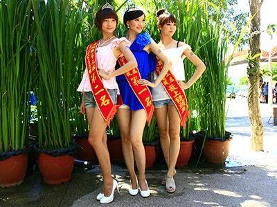 美人腿公主 - 美人腿公主選拔