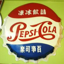 Pepsi Button