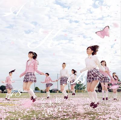 Portadas para el single Sakura no Ki Ni Narou Sakura%2Bno%2BKininarou%2BA