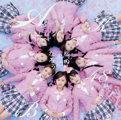 Portadas para el single Sakura no Ki Ni Narou Sakura%2Bno%2BKini%2BNarou%2BB
