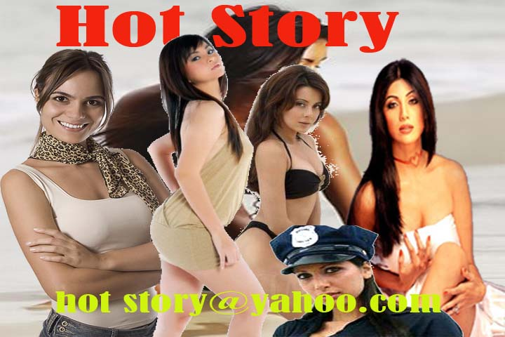HOT STORY