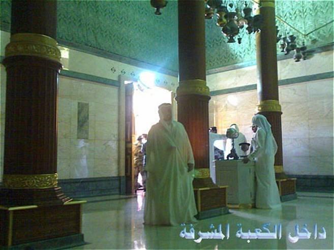http://3.bp.blogspot.com/_DAKJZx8vi1M/R1Dnf6VBWGI/AAAAAAAAAA8/jZWQRJ8oC6g/s1600-R/AnasBlog_Khana_Kaaba.bmp