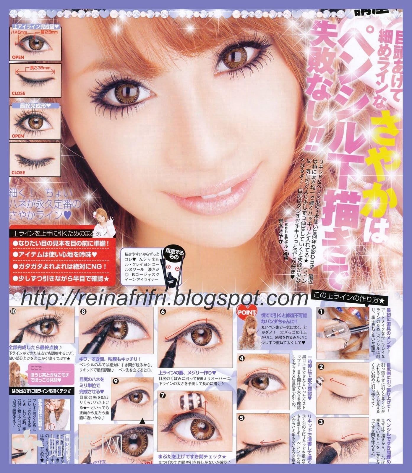 AGEHA Make up 006