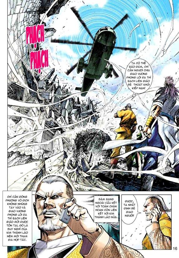 Vương Phong Lôi 1 chap 18 - Trang 12