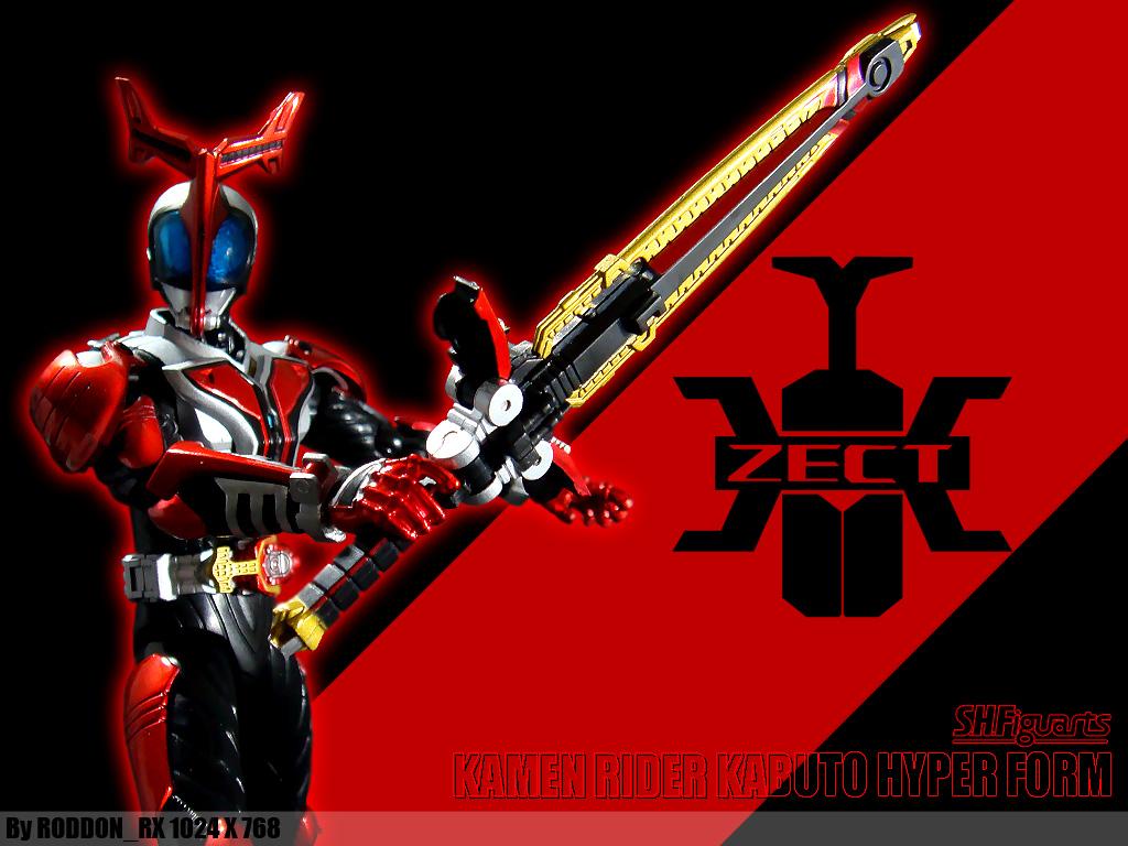 Figuarts Kamen Rider Kabuto Hyper FormKamen Rider Kabuto Hyper Form
