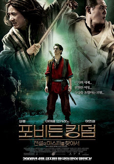 Forbidden Kingdom International Poster Korea