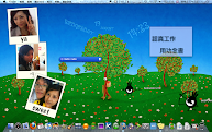 現役桌面(mac)
