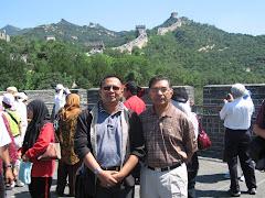 Ayah di Beijing