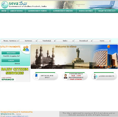 eSeva Online Bill Payment Andhra Pradesh - eSevaOnline.com AP