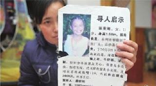 Dalam 3 Bulan Gadis 11 Tahun Diperkosa 100 Kali