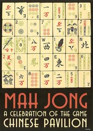 Kingy Graphic Design History Post 2 Penny Mah Jong