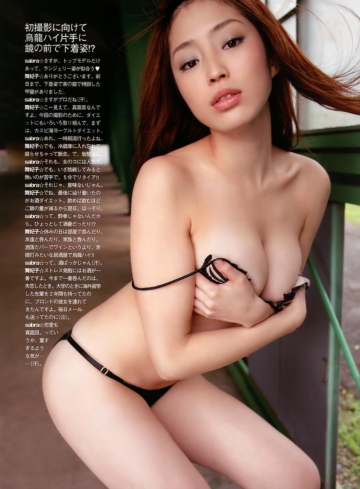 http://3.bp.blogspot.com/_DGG31P0omt8/TF1myReG00I/AAAAAAAAAig/po6GW8keo0o/s1600/30166_2_122_531lo.jpg