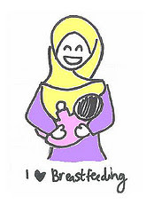 I LOVE BREASTFEEDING