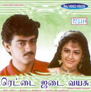 Rettai Jadai Vayasu Movie