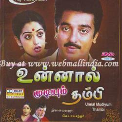 Unnal Mudiyum Thambi movie online