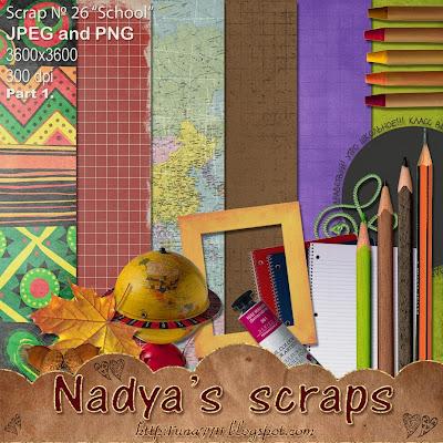http://runa7711.blogspot.com/2009/08/scrap-26-school-part-1.html