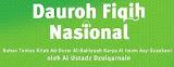 Download Dauroh Fiqih Lengkap